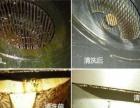 南昌南昌县学校食堂酒店饭店油烟管道风机净化器清洗