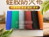 红色单面硅橡胶隔热带 硅胶防护毯 焊接防火毯 高温线缝制