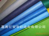 供应PP纺粘非织造布