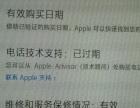 国行苹果6 puls 16G 白色