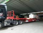 珠海物流公司 珠海货运公司 全国各地整车大件运输 专线直达
