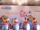 广州鼓韵演出团队,女子水鼓,鼓舞表演,绛州鼓乐等