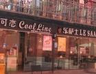新阳工业区 悦实广场台湾街 酒楼餐饮 商业街卖场