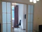 车站大道 一室一厅 精装修 2400/月实图