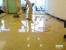 芜湖地板打蜡保洁公司,地板打蜡价格