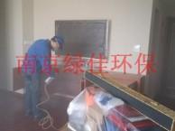 南京装修新房除异除甲醛
