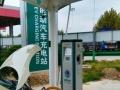 奇瑞新能源纯电动汽车