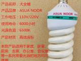 厂家直销库存ASUAN-70W螺旋,节能灯外贸及国内家居照明特价