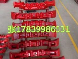 高强度矿用79GL05刮板 锻打煤机配件79GL05刮板