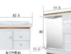 现代简约浴室柜组合