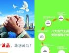 王老吉加盟 烟酒茶饮料 投资金额 20-50万元