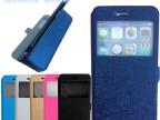 iphone6手机皮套 智能开窗 支架短扣 5.5寸 iphone6手机保护套