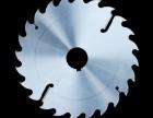 力士狼专业研发生产木工锯片,木工机械,自动磨齿机