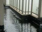 南通专业防水工程专业防水补漏屋面防水公司外墙防水