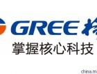 欢迎访问宜昌格力中央空调售后维修服务电话