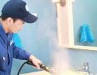 高压蒸汽清洗空调,饮水机,油烟机,热水器,太阳能等