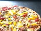 西米披萨加盟店加盟 小班教学,专业培训,开业指导