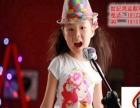 东莞唱歌培训成人少儿声乐培训少儿暑期学唱歌歌手培训