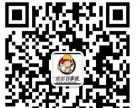 泰国游 新加坡 马来西亚 日本 韩国
