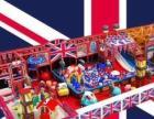 全新淘气堡出售:二手淘气堡转让(玩具、儿童游乐设备)