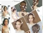 郑州较具专业时尚高端新娘跟妆造型机构雯雯造型
