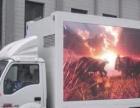 东莞宣传车出租|LED传媒车出租|婚礼宣传车出租