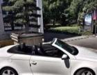 大众EOS2011款 2.0TSI-一手小跑车 可分期