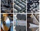 直缝焊管镀锌钢管螺旋钢管冷轧带钢材钢管代开进项销项