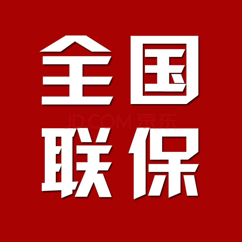 欢迎访问(唐山华帝热水器网站)各中心售后服务