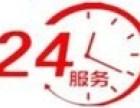 欢迎访问~贵阳扬子电暖炉全市各地售后服务维修咨询电话