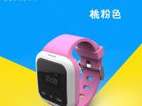 【预售 9月15日发货】乐无忧 儿童智能防丢定位可通话手表 桃粉