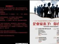 仅供陪游 云南到丽江五日游 昆明、大理、丽江跟企业家团队