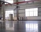 贵港车间水泥地板起砂起灰处理 水泥地坪硬化施工