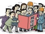 上海档案缺失代办