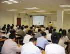 杭州学心理咨询师培训哪家学校比较可靠