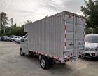 长安 星卡 2014款 1.5L S401基本型加长-长安货车家