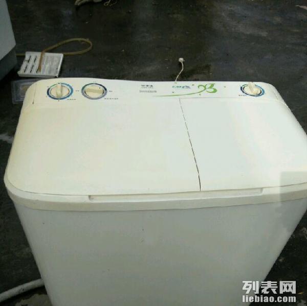 荣事达半自动洗衣机便宜处理