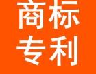 深圳注册商标好还是买一个商标,买商标为什么这么贵?