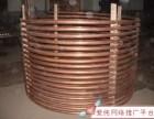 包头废铜回收黄铜管回收紫铜线回收