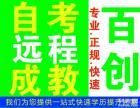 江宁税务师培训面授班如何选择哪家机构老师专业