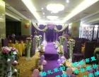 中西式婚礼策划、布置、摄影摄像、早妆跟妆、演出表演