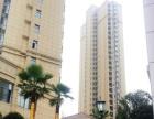 苏河尚品 写字楼精装全新公寓 30平米