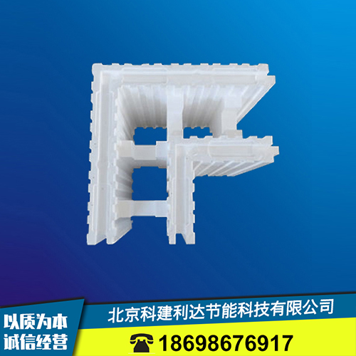 西藏海容模块建房价格 西藏海容模块