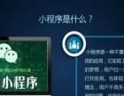 【微信小程序开发】项目详情