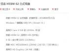 I3 4核台式电脑主机一套,内存4G GT450 22寸显示