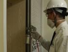 帮帮拜思特18年专业空气净化,甲醛治理、室内除甲醛
