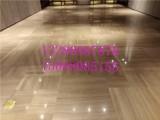 廣州大理石打磨翻新大理石鏡面處理大理石拋光打蠟公司