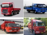 贵阳货车拉货电话4.2米6.8米9.6米13米17米