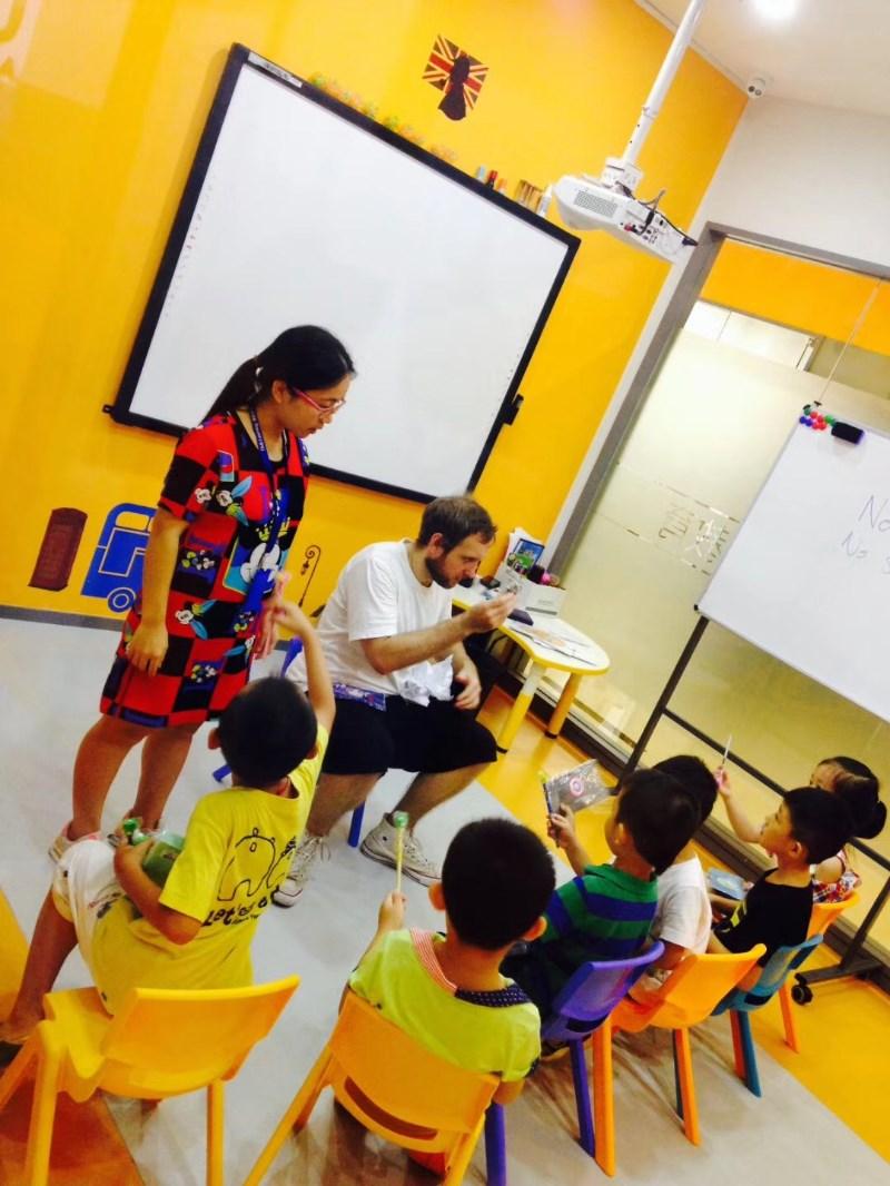 海口京华城-英塾少儿英语培训中心