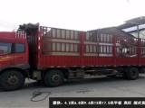 琼海万宁五指山货车出租4.2米6.8米9.6米13米17米